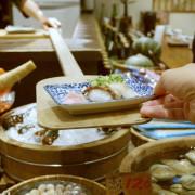 划呀划~~船槳送餐特別又有趣!! -「樂座爐端燒 Rakuza Robatayaki」