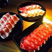 [台中] 拾七 石頭火鍋.輕井澤鍋物旗下新品牌 ☆ 高CP值平價鍋物!
