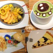 呷飽祙【新北樹林・M&M Burger】鄰近樹林火車站美式早午餐