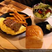 【新北 樹林】大年初四吃好料之m&m Burger 咬一口漢堡美式早午餐~