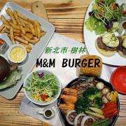 【新北市樹林】M&M BURGER(咬一口漢堡)-全新菜單更豐富美味,有早午餐也有主食,包含醬料全是店家自製,用心講究,CP值高!