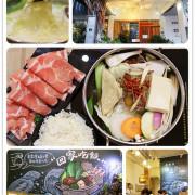 台中美食-老樂灣手作鍋物 誠意十足的個人精緻小火鍋丨多種創意湯頭自由選