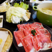 【台北美食】健康路七號鍋料理 ♥ 好高級的LC鑄鐵鍋 捷運小巨蛋站 美味精緻鍋物