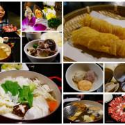 【台北美食】小巨蛋火鍋 新開幕 高質感好評 健康路七號 現撈鮮美海鮮 天然蔬果湯頭