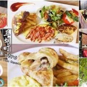 [台南東區]三胡町Bistro-清幽舒適的用餐環境+豐富營雅的早午餐!!(二訪)