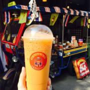 │食記│台南/龜龜毛毛泰國奶茶。國華街上品嘗原汁原味的泰奶