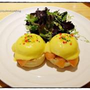 """【台北】捷運忠孝敦化站。紐約甜食餐廳第一品牌。紐約早餐女王「Sarabeth's」。貴婦等級早午餐""""煙燻鮭魚班尼迪克蛋"""""""