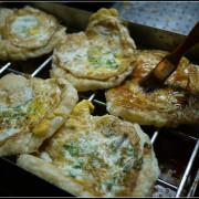 [柯氏蔥油餅] 塗上醬油, 辣豆瓣, 甜辣醬, 捲起蔥香麵香蛋香, 好滿足的一口咬下