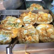 礁溪排隊名店-[柯氏蔥油餅]美味無敵˙俗俗俗