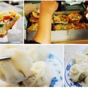 [礁溪]排隊美食.柯氏蔥油餅v.s正常鮮肉小湯包