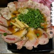 【台北】肉肉SP的鷹流東京醬油拉麵-蘭丸