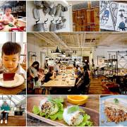 農人餐桌親子餐廳. 台北市~有機食材作成的美味料理,品出食材真滋味,是大人聊天的好地方,也是小孩玩樂的天堂