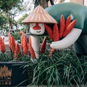 [台北中正]農人餐桌初訪 & 信誼小太陽親子館新館二訪