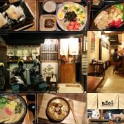 |新竹.美食|籽田野菜屋。健康蔬食/蛋奶素/素食日式料理♥最天然樸實的原味