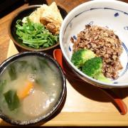 [食記] 新竹 籽田野菜屋。意想不到的美味蔬食料理--咖哩蛋包飯、野菇炊飯