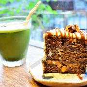[花蓮美食]巷弄中日式老屋抹茶甜點專賣,內有療癒店貓值得拜訪啊!!! -- Caffe Fiore珈琲花