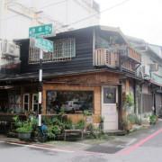 [記。食]花蓮市。Caffe Fiore珈琲花
