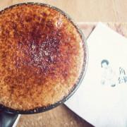 [食記] 後站寧靜好時光:角公園咖啡(捷運中山站)