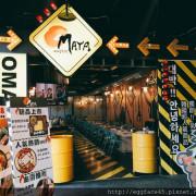 [台北食記] 大學生最愛韓國人氣美食『OMAYA春川炒雞(西門町店)』