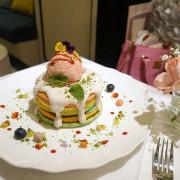 Joanne Lee Cake Design ♥ 隱藏版限定彩虹鬆餅 ♥ 滿足少女心甜點