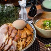 [食記] 限量!濃厚豚骨沾麵 源自日本池袋「荒武者」拉麵/沾麵 推薦首選~
