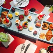 捷運劍南路站✿美福大飯店 Cocoon池畔酒吧✿ 泳池旁的下午茶之約~ 俏麗珠寶盒與12款精緻甜點!