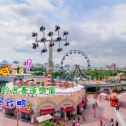 [高雄旅遊] 高雄草衙道親子暢玩全攻略!