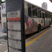 【高雄/前鎮區】捷運左營站-->捷運草衙站-->大魯閣草衙道TAROKO PARK