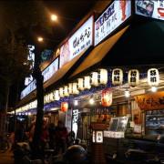 ﹝三峽美食﹞八條壽司想吃請排隊,春酒尾牙聚餐大快朵頤(有包廂)
