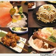 三峽美食「三峽八條壽司」:八條壽司平價日式料理,教你不需排隊小秘訣(內有menu)