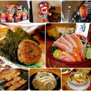 三峽旗艦總店【八條壽司】令人回味再三的日本料理,擺盤精緻;用料實在,充滿濃濃日式風情,假日才有中午場,平日以晚餐為主喔!
