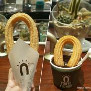 【大安甜點】STREET  CHURROS,吃不膩的韓國吉拿圈