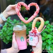【台北美食】遇fun胃_Street Churros Taiwan 草莓愛心吉拿圈 情人節限定 草莓季 草莓拿鐵 戀愛的滋味 最浪漫的甜點 國父紀念館美食