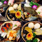 秋天就是要吃螃蟹啊!!!! 超鮮美干貝跟鮑魚~ 十二籃粥火鍋