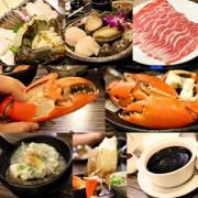 台北。松山~美味大沙公、海鮮拼盤、無骨牛小排。粥火鍋、香辣蟹、各式煲粥~十二籃粥火鍋