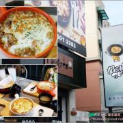 ★新北。吃喝玩樂★林口門司燒創意咖哩料理~來日日本的咖哩新吃法,自助投幣式點餐,店內附有兒童遊戲區