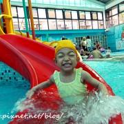 玩瘋夏日 - 新天地游泳會館!