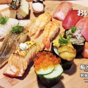【台南市-東區】鮨次郎壽司二訪  用心的次郎綜合握壽司和四色開運丼