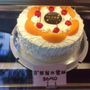 天母烘焙美食『楓格蛋糕(天母店)』下午茶的優閒時光