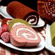 【台北士林/天母蛋糕老店】美味瑞士捲/甜點下午茶 ✿✿ 楓格蛋糕(天母店) ✿✿