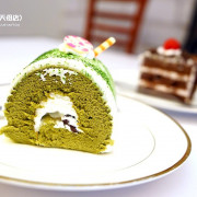 天母美食 ✿ 楓格蛋糕 (天母店) ✿ 甜點 / 下午茶 / 生日蛋糕 / 蛋糕捲 推薦