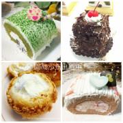♥天母美食☆楓格蛋糕(天母店)☆自然美味低負擔~