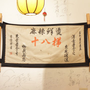[食記] 台中 西區    十八梯麻辣鍋店    麻辣鴛鴦鍋的套餐式饗宴,精巧吃很飽