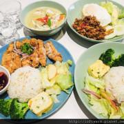 新竹泰式料理簡餐推薦 樂泰 love Thai 泰式椒麻雞飯 打拋豬飯 綠咖哩雞肉飯 辛香微辣酸甜滋味!就在巨城附近~(菜單)