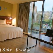 享住旅店|工業風裝潢平價住宿旅店,走到基隆廟口不用五分鐘!