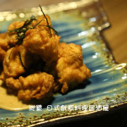 (忠孝復興站)炭鷺日式創意料理居酒屋/巷弄內隱藏的創意居酒屋/近微風廣場/餐點好吃服務佳