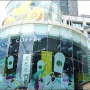 《捷運板南線/市政府站》星巴克打翻調色盤~星冰樂彩色屋期間限定體驗!