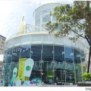 [捷運美食●市政府站] 全球首見☆星冰樂彩色屋Frappuccino POP-IN Store