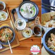 嘉義平價食堂|大盛居日韓食堂:日式&韓式料理雙享受,美味好食.消費好親民|嘉義美食推薦 - 緹雅瑪 美食旅遊趣