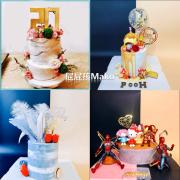 【台中甜點下午茶喜餅】超美客製主題蛋糕_威廉公主William Princess_喜餅婚禮布置通通有|婚禮貼心的小幫手